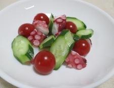 タコとトマトのパクチーサラダ 調理③