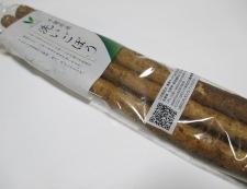 ごぼうと豚肉のしぐれ煮 材料①