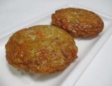 野菜天キャベツ 材料①