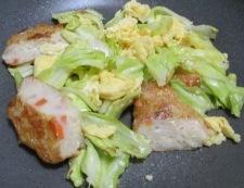 野菜天キャベツ 調理②