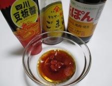 タコときゅうりのピリ辛ポン酢和え 調理①