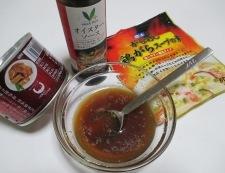 イカとレタスのオイスターソース炒め 【下準備】②