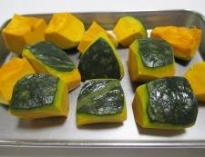かぼちゃの煮物 調理①