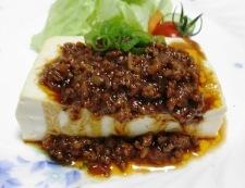 肉味噌豆腐 調理④