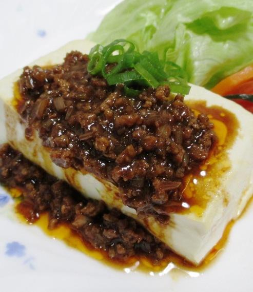 肉味噌豆腐 B