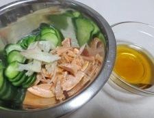 甘塩鮭 調理②