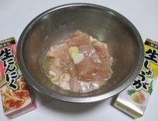胸肉のジューシー唐揚げ 調理③