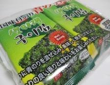 レタスサラダ 材料②