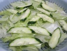 レタスサラダ 調理②