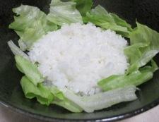 ピリ辛照り焼き丼 調理⑤