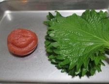 いわしの梅しそフライ 材料②