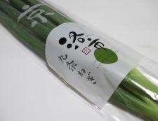 ヒイカのガーリック醤油炒め 材料②