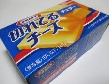 揚げないチーズインカツ 材料②