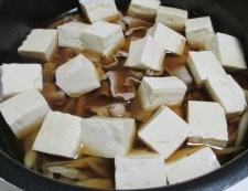 肉ごぼう豆腐 調理⑤
