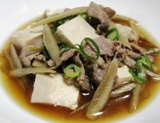 肉ごぼう豆腐 調理⑥