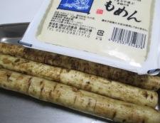 肉ごぼう豆腐 材料②