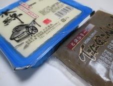 牛すじコンニャク豆腐 材料②