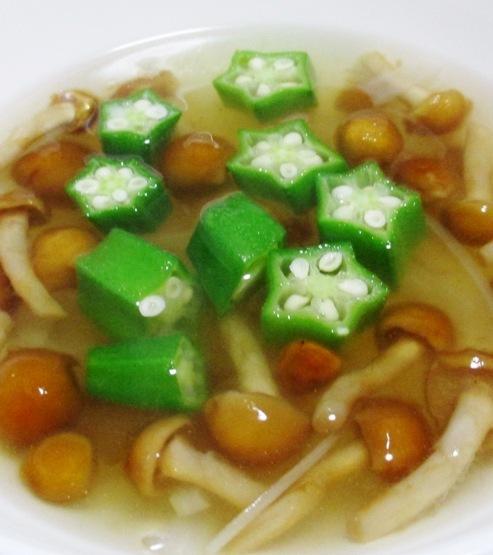 uためこスープ B