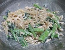 小松菜しらたき 調理④