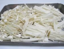 豆腐とえのき 調理①