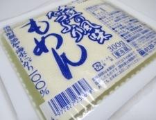 豆腐とえのき 材料①