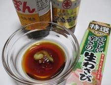 きゅうり舞茸 調理①
