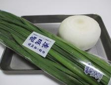 豚こまニラたまスタミナ炒め 材料②