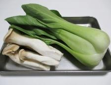 ツナと青梗菜の炒め物 材料①