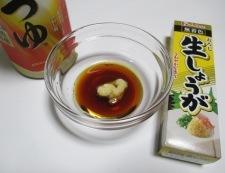 ツナとブナピー 調理②