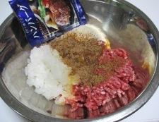和風おろしハンバーグ 調理①