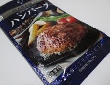和風おろしハンバーグ 調味料
