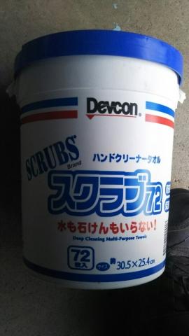 DSC_0252.jpg