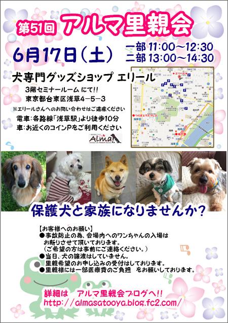 poster_20170529103643335.jpg