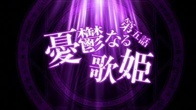 moblog_e2cd6c5b.jpg