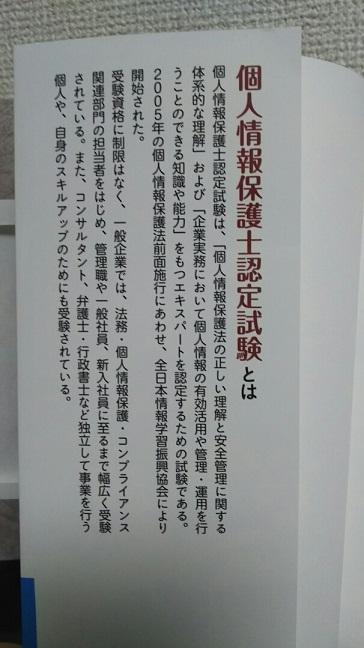 201704292.jpg