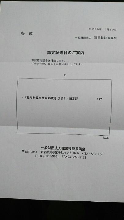 201705313.jpg