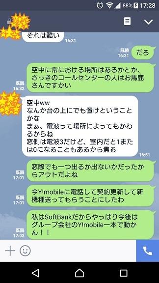 201706044.jpg