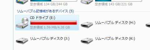 DVD読めない