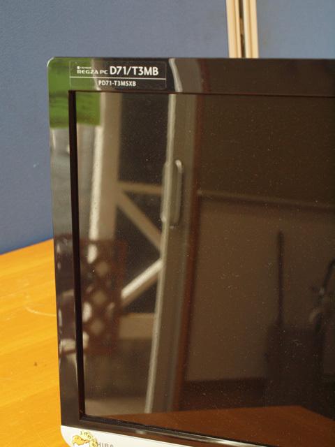 dynabook-REGZA-PC01.jpg