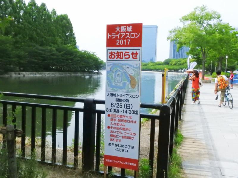 大阪城DSCN2184