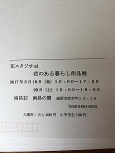 001_201705110951390ad.jpg