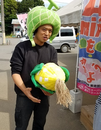 kakehida.jpg