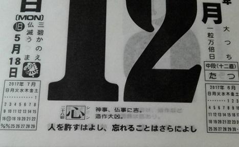 1129.jpg