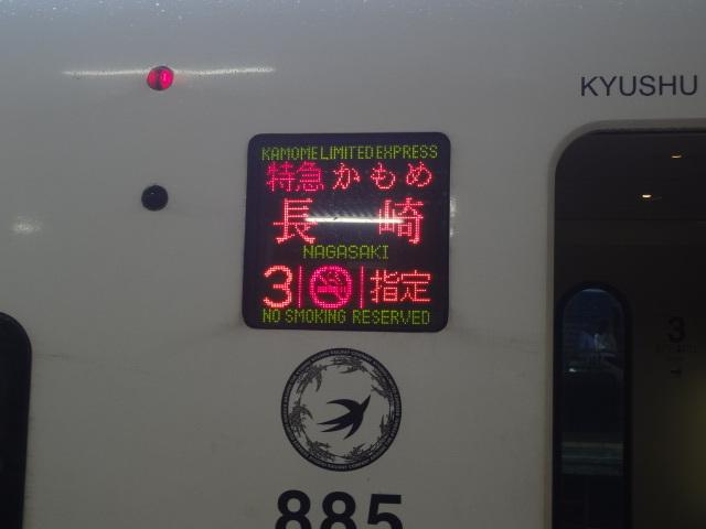 DSC03264.jpg