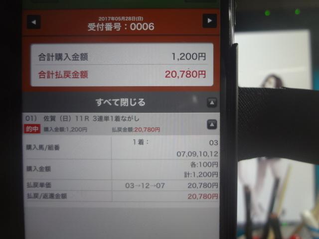 DSC03462.jpg