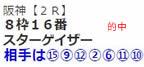 7_611.jpg