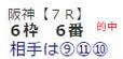 7_64.jpg