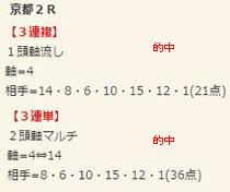 ba527_1.jpg