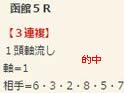 ba71_2.jpg