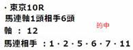 cla527_1.jpg